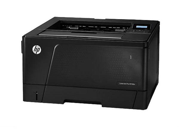 HP M706N chính hãng