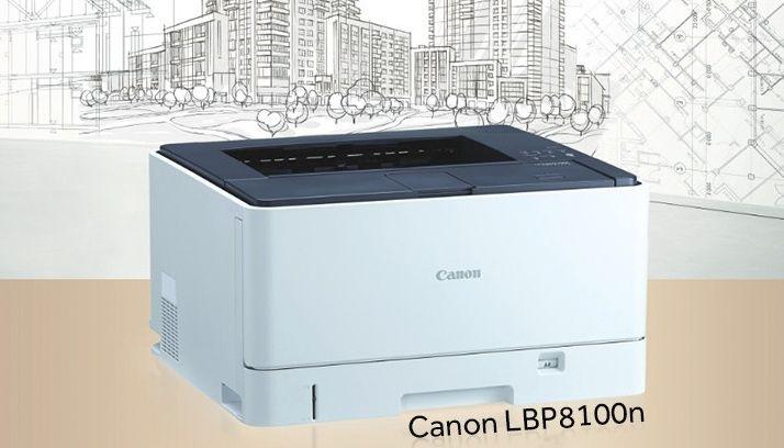 1115_canon_lbp_8100n_5